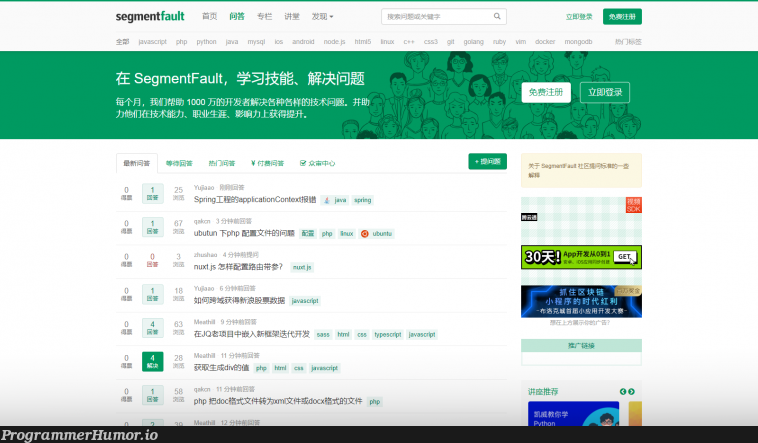 The chinese version of Stack Overflow has been named after an even more annoying runtime error | css-memes, javascript-memes, php-memes, java-memes, python-memes, linux-memes, ux-memes, android-memes, vim-memes, stack-memes, stack overflow-memes, c++-memes, mysql-memes, node-memes, nodejs-memes, git-memes, version-memes, sql-memes, ruby-memes, spring-memes, typescript-memes, docker-memes, error-memes, mongo-memes, overflow-memes, sass-memes, ML-memes, cs-memes, runtime-memes | ProgrammerHumor.io