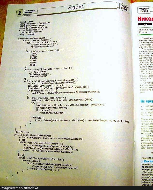 Job Advert from Russia, 2006   developer-memes, code-memes, string-memes, rest-memes, date-memes, public-memes   ProgrammerHumor.io