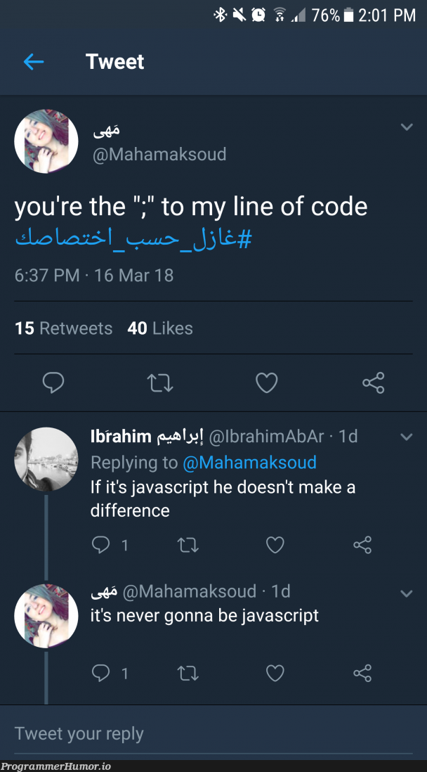 Wise words to live by in the hashtag #flirt_according_to_your_expertise | javascript-memes, code-memes, java-memes, rds-memes, retweet-memes | ProgrammerHumor.io