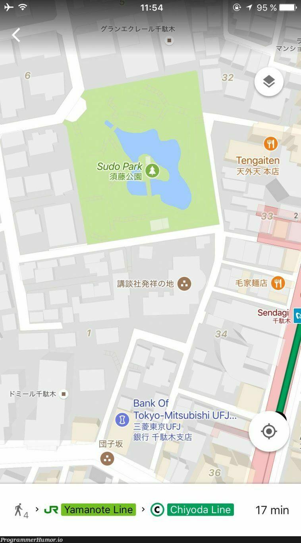 This Tokyo park has deep roots.   ProgrammerHumor.io